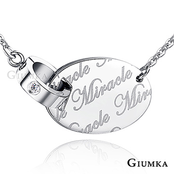 【GIUMKA】Miracle項鍊 (銀色) MN5135-1