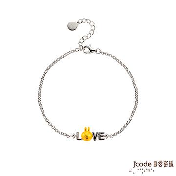J'code真愛密碼  LINE我愛兔兔黃金純銀手鍊