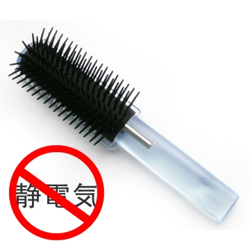 日本VESS機能性超強除靜電髮梳(AMA-1000)
