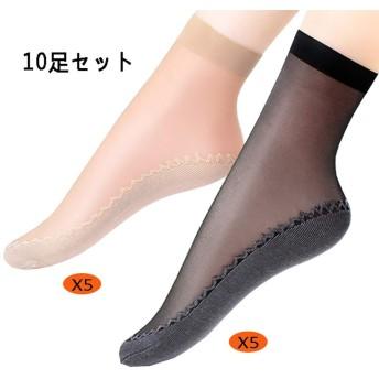 SRUQ ソックス 靴下 レディース おしゃれ シースルーソックス パンプス ショートストッキング 綿の足の裏 滑り止め 伸縮性 つま先補強 くるぶし丈 抗菌防臭 吸汗速乾 10足セット (黒とベージュ)