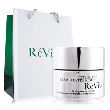 ReVive 極緻除皺嫩白晚霜(50ml)-百貨公司貨