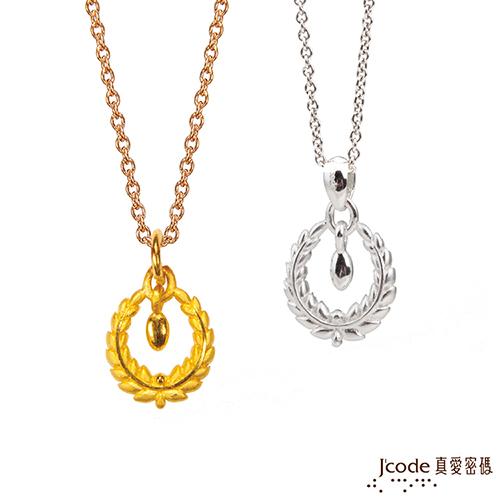 J'code真愛密碼  射手座守護-橄欖葉黃金純銀女墜子
