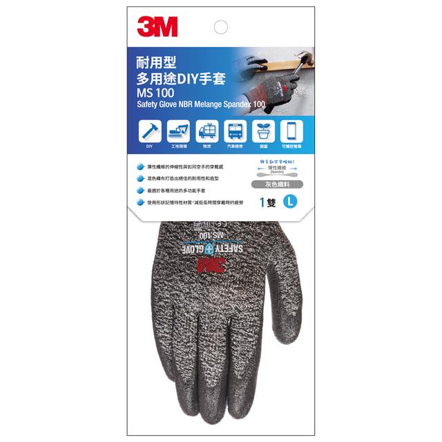 3M MS-100L耐用型 多用途DIY手套-L-灰
