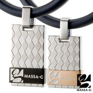 MASSA-G Deco純鈦系列 菱格經典Diamond Check 鍺鈦對鍊