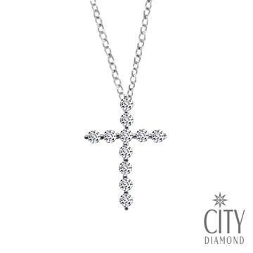 City Diamond引雅【Belief十字架系列】7顆十字鑽石項鍊_PD1391