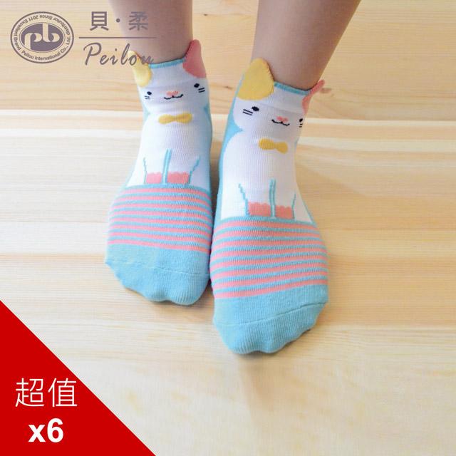 PEILOU 貝柔兒童趣味立體止滑童短襪(6入)_貓咪