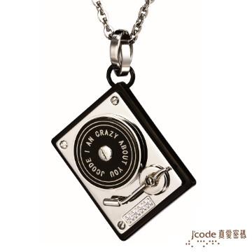 真愛密碼J'code 浪漫戀曲白鋼男項鍊