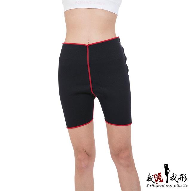 【我塑我形】運動爆汗美體雕塑褲(一件組)