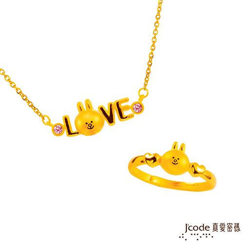 J'code真愛密碼  LINE我愛兔兔黃金水晶項鍊+甜心兔兔黃金戒指