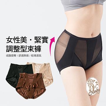 【Crosby 克勞絲緹】27C337(M-XL)女性美,緊實調整型束褲 黑色
