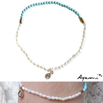 【Ayumi】珍珠串水滴小寶石手鍊- 土耳其藍