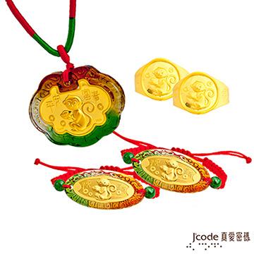 J'code真愛密碼  平安富貴五件式黃金彌月禮盒-0.5錢