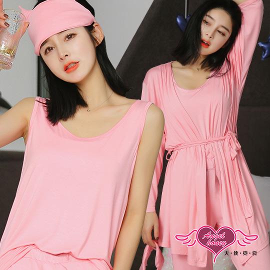 天使霓裳 AngelHoney 愜意日常三件式罩衫睡衣組 粉 HO9570
