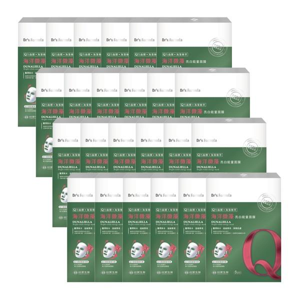 《台塑生醫》Dr's Formula海洋微藻亮白能量面膜(5片裝)*24盒入