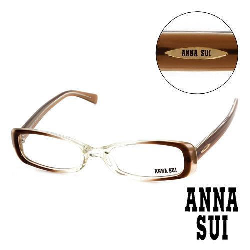 Anna Sui 日本安娜蘇 時尚經典漸層造型平光眼鏡(咖啡) AS04901