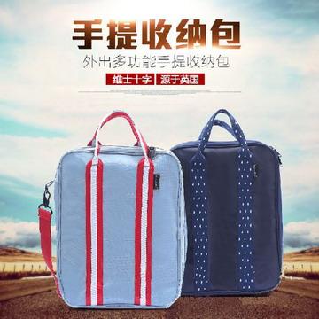 多功能出差旅行大容量衣物整理手提斜挎行李收納包