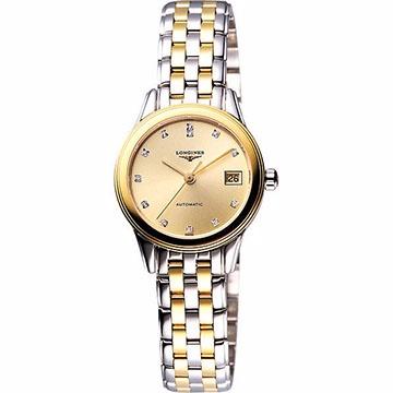 LONGINES 浪琴 旗艦系列真鑽機械錶女錶 半金 26mm L42743377