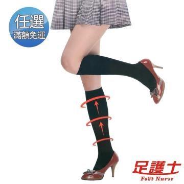 【足護士 Foot Nurse】240D超彈性半統襪(1雙組#JG2810)