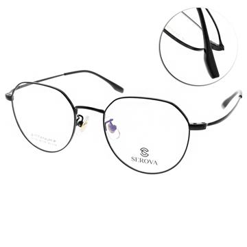 SEROVA 施洛華 眼鏡 韓風金屬設計款 霧黑 SE SC195 C16