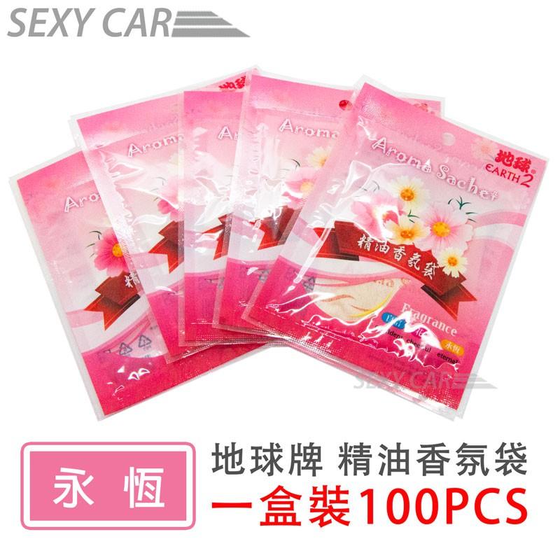 地球牌 精油香氛袋-1盒100入裝 香氛袋 芳香包 線香 除臭 芳香劑