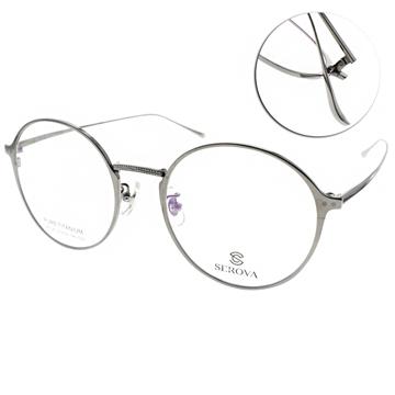 SEROVA 施洛華 眼鏡 時尚流行經典 霧槍 SP138 C03