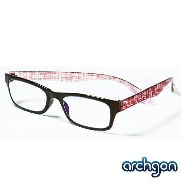 archgon亞齊慷 紐約都會風-時尚紅 濾藍光眼鏡 (GL-B101-R)