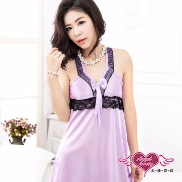 【天使霓裳】浪漫魅力 柔軟冰絲連身睡衣(淺紫)