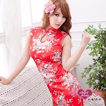 【天使霓裳】優雅古典 性感媚惑旗袍裝 角色服(紅)