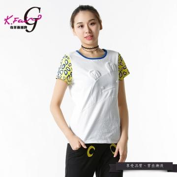 KFAIR·GIRL奇菲爾潮牌俏皮百搭拼色圓領全棉T恤W007420863(白色)