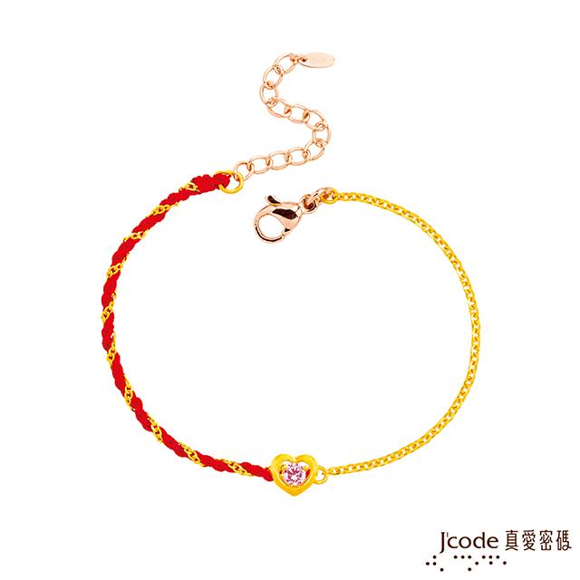 J'code真愛密碼  小幸運系列-愛心黃金編織繩手鍊捲金繩款