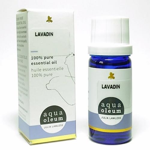 《英國原裝》Aqua Oleum 醒目薰衣草純精油 10ml《AO》Lavandin Pure Essential Oil