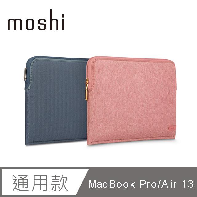 Moshi Pluma 輕薄防震筆電內袋 (MacBook 13)