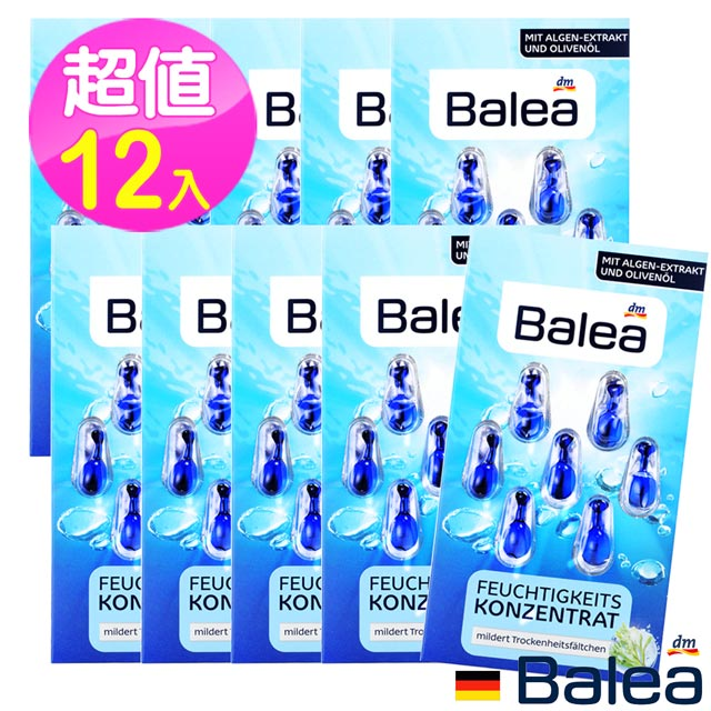 【Balea芭樂雅】海藻精華膠囊深度滋潤補水保濕水平衡7顆(團購12入)