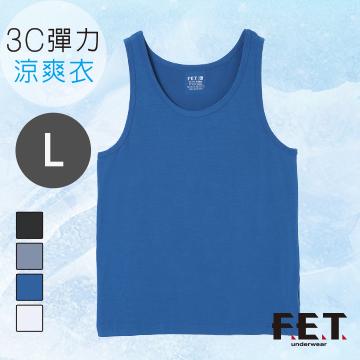 遠東FET 男款3C彈力涼爽背心(藍)