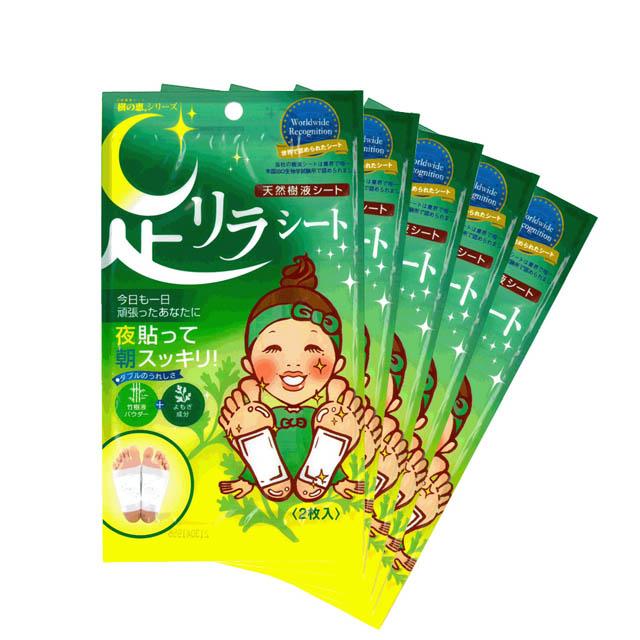 天然樹液足底舒適貼片(艾草)1包2入 / 5包組