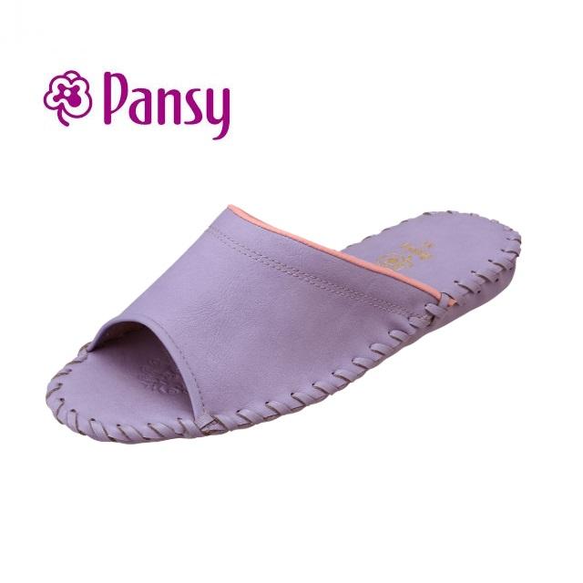 【PANSY】日本品牌室內女士拖鞋-9505-紫色
