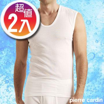 【Pierre Cardin皮爾卡登】木醣醇涼感無袖衫『超值2件組』