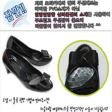 女用透明防滑前腳掌紓壓果凍墊