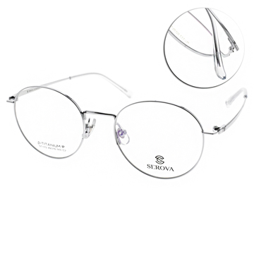 SEROVA 施洛華 眼鏡 β鈦 簡約文青款 銀 SC173 C2