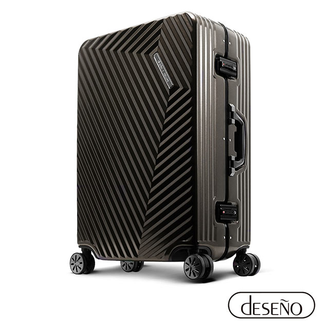 Deseno 索特典藏II-26吋細鋁框箱-鈦灰色