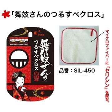 日本 VESS-舞妓美肌巾(SIL-450)