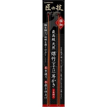 日本綠鐘匠之高級竹製耳拔二支組(G-2153)