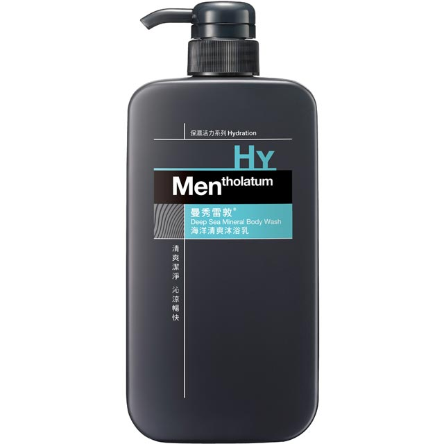『Hydration 保濕活力系列』