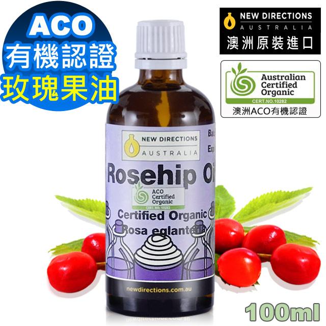 容量100ml,純植物油澳洲原裝進口,澳洲ACO有機認證適用於按摩,刮痧,滋潤皮膚使肌膚表面更加柔滑緊緻