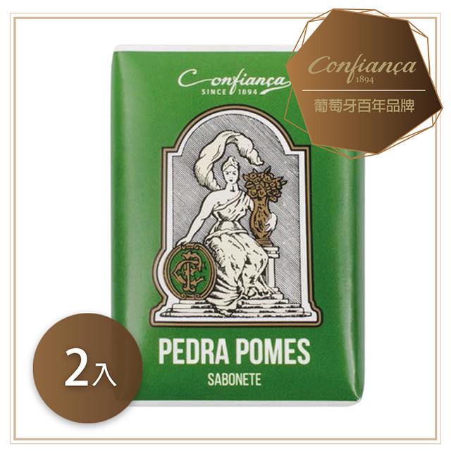 【Confinaca 恭菲卡】PEDRA POMES透亮去角質皂 (綠) 75g(★超值驚喜2入組★)