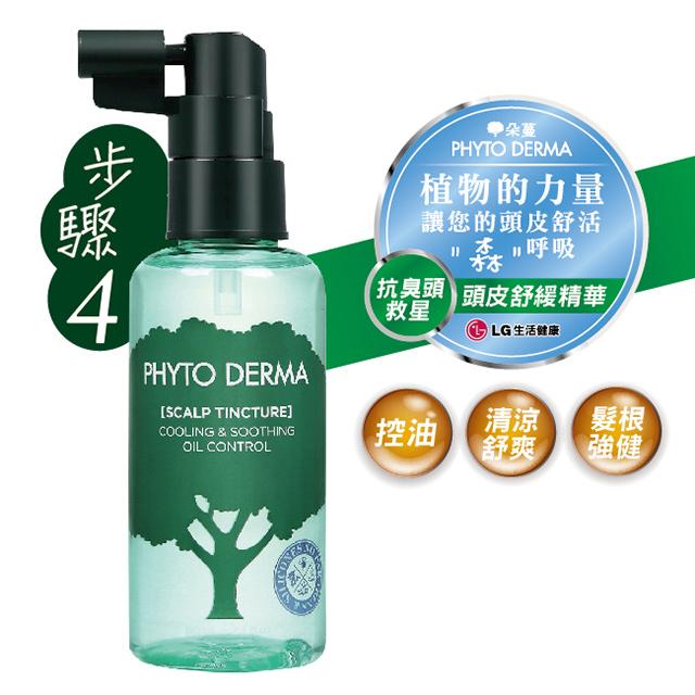 Phyto Derma 朵蔓 頭皮淨化噴霧80ml