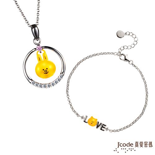 Jcode真愛密碼 LINE晶彩兔兔黃金/純銀/水晶墜子 送項鍊+我愛熊大黃金/純銀手鍊