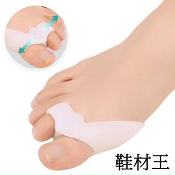 【鞋材王】矽膠果凍拇指分趾保護套(2對入)