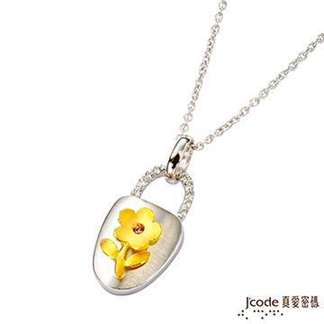 J'code真愛密碼  夏之舞黃金純銀墜子