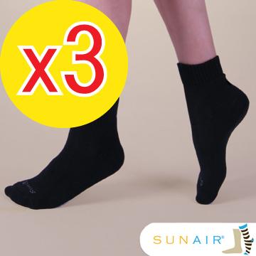 sunair 滅菌除臭襪子-(3入)標準型運動襪短筒 (M21~24.5)/SA1801
